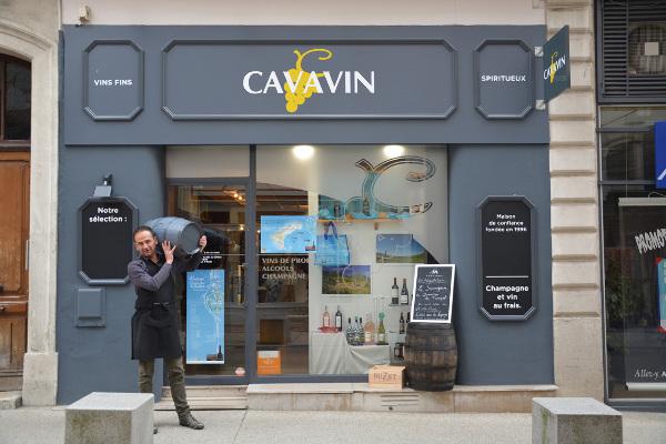 CAVAVIN - image 1