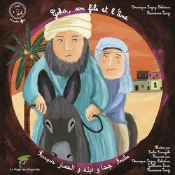 Goha, son fils et l'âne