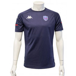 MAILLOT FCG ABOU PRO4